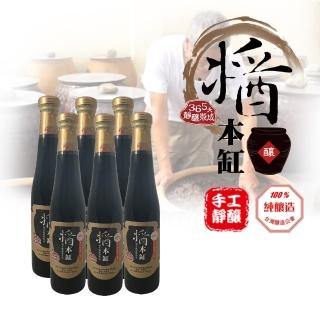 【醬本缸】365天零添加純釀甕底全黑豆醬油(超值六入組)