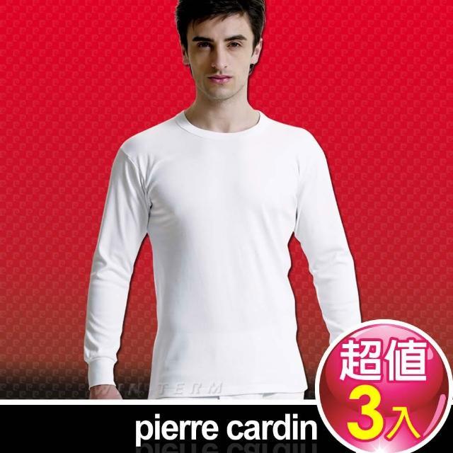 【皮爾卡登 Pierre Carddin】排汗厚暖棉圓領長袖衫-3件組(台灣製造)