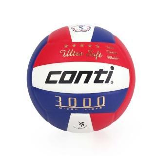 【conti】5號頂級超細纖維貼布排球(藍紅白)