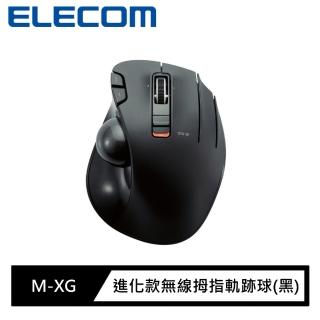 【ELECOM】M-XG進化款無線拇指軌跡球(黑)