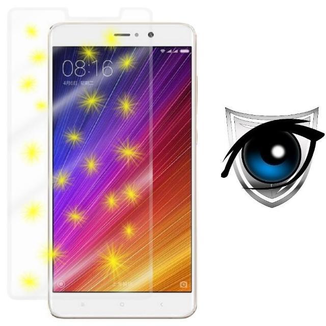 【D&A】Xiaomi小米 5s Plus / 5.7 吋日本9H抗藍光疏油疏水增豔螢幕貼