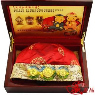 【A+】藏金品 黃金富貴帽-琉璃金品彌月禮