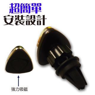 【車管家】黑色磁吸式風口夾式車架CMT535A(磁吸式手機架)