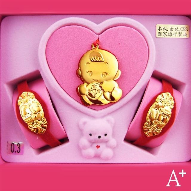 【A+】吉祥富貴彌月金飾套組37730(0.3錢)