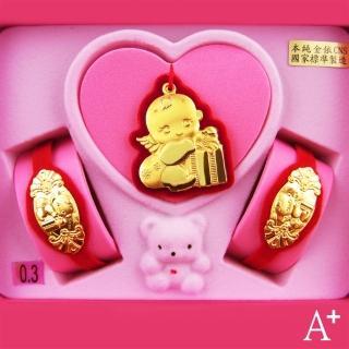 【A+】愛的禮物彌月金飾套組32030(0.3錢)