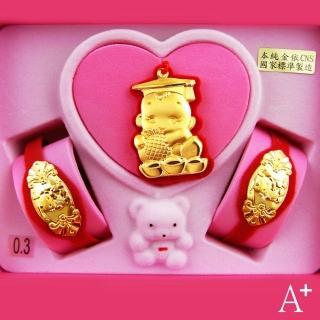 【A+】好運旺旺寶寶彌月金飾套組31830(0.3錢)