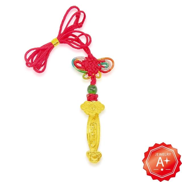 【A+】吉祥富貴元寶猴金湯匙 千足黃金紅繩項鍊