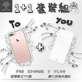 【Metal-Slim】APPLE iPhone 7 Plus(時尚超薄TPU軟殼+玻璃貼)
