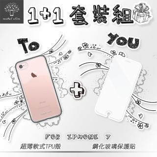 【Metal-Slim】APPLE iPhone 7(時尚超薄TPU軟殼+玻璃貼)