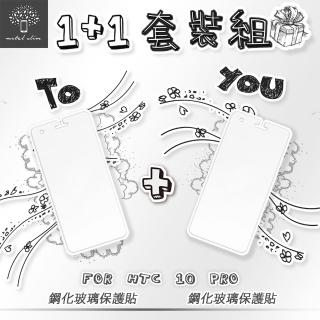 【Metal-Slim】HTC Desire10 Pro(9H鋼化玻璃保護貼 兩入)