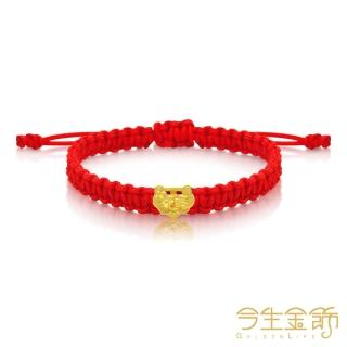 【今生金飾】彌月手環-鎖住幸福手鍊(彌月黃金手鍊)