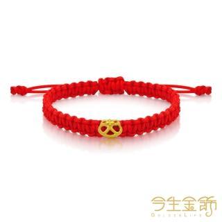 【今生金飾】彌月手環-事事如意(彌月黃金手鍊)