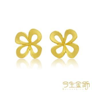 【今生金飾】花語耳環(純黃金耳環)