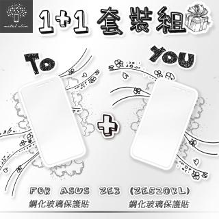 【Metal-Slim】ASUS ZenFone 3 ZE520KL(9H鋼化玻璃保護貼 兩入)