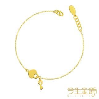 【今生金飾】心鎖手鍊(純黃金手鍊)