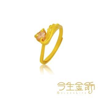 【今生金飾】心翼戒指(時尚黃金戒指)