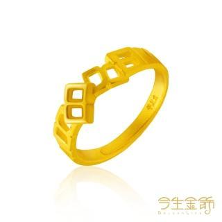 【今生金飾】一路發財戒(純黃金戒指)
