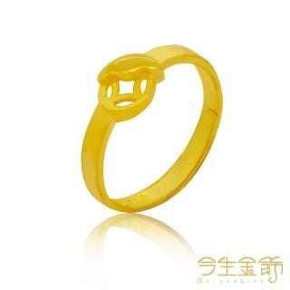 【今生金飾】金寶尾戒(純黃金戒指)