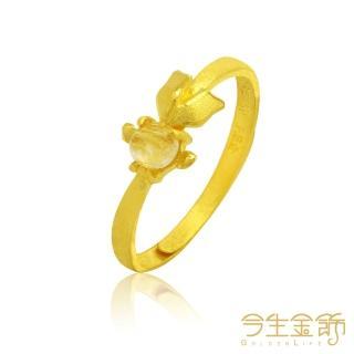 【今生金飾】金玉滿堂戒(時尚黃金戒指)