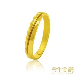 【今生金飾】鴻圖大展尾戒(時尚黃金戒指)