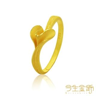 【今生金飾】交心戒(純黃金戒指)