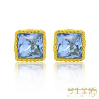 【今生金飾】星願耳環(時尚黃金耳環)