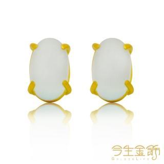 【今生金飾】海之精靈耳環(時尚黃金耳環)