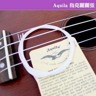 【美佳音樂】正品 Aquila 義大利品牌 烏克麗麗弦-21吋(一套4弦)