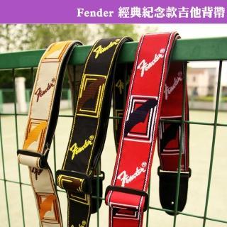 【美佳音樂】Fender 經典紀念款 吉他背帶(電吉他/木吉他/電貝士通用)