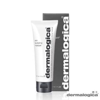 【dermalogica德卡保養品】生膠質緊緻水潤面膜 skin hydrating masque(75ml)