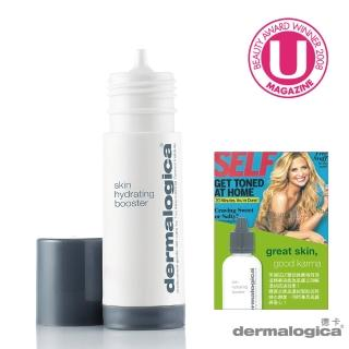 【dermalogica德卡保養品】強效保濕精華液 skin hydrating booster(30ml)