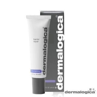 【dermalogica德卡保養品】防禦修護乳 Barrier repair(30ml)