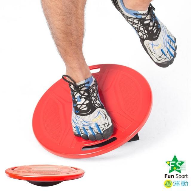 【Fun Sport】穩力訓運動平衡板(平衡盤/balance/健身/復健/感覺統合訓練)
