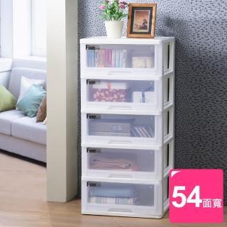 【真心良品】神奈川大容量五抽收納櫃(172.5L)