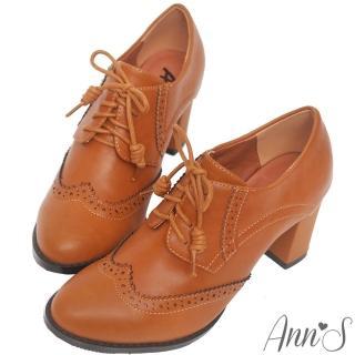 【Ann'S】英倫甜心-綁帶牛津雕花粗跟踝靴(棕)