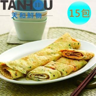 【天和鮮物】橄欖油香蔥蛋餅皮15包(600g/10片/包)