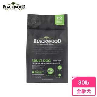【柏萊富blackwood】特調低卡保健犬糧30磅