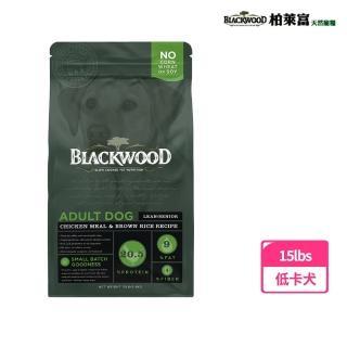 【柏萊富blackwood】特調低卡保健犬糧15磅