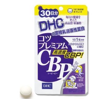 【DHC】濃縮乳清活性蛋白