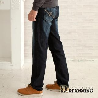 【Dreamming】波點繡線刷色伸縮中直筒牛仔褲(藍色)