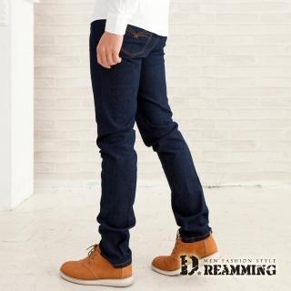 【Dreamming】韓系原色修身小直筒牛仔褲(深藍)