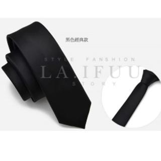 【拉福】經典款手打窄版領帶5CM領帶(黑色)   拉福