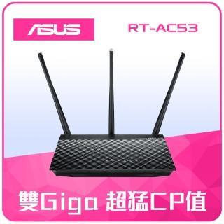 【ASUS】RT-AC53 雙頻 AC 分享器(黑)
