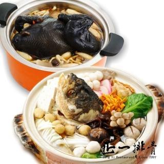 【正一排骨年菜】得獎鍋物2件組(砂鍋魚頭2500g+黑蒜蔘菇雞2500g)