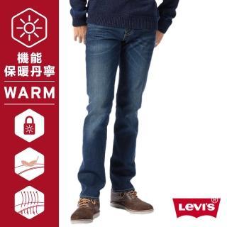 【Levis】511 修身窄管牛仔褲 / Warm / Thermolite / 個性湛藍