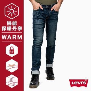 【Levis】510 緊身窄管牛仔褲 / Warm / 酷勁深藍