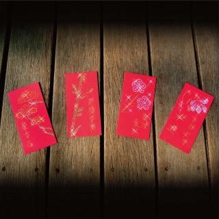 【GFSD璀璨水鑽精品】璀璨萬用紅包袋(歲寒三友幽蘭香)