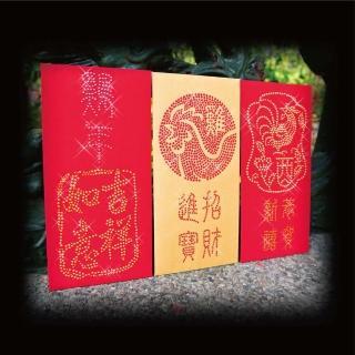 【GFSD璀璨水鑽精品】璀璨雞年紅包袋(金雞報喜賀新年)