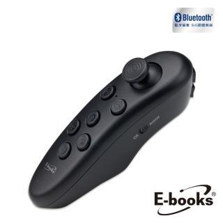 【E-books】V2 藍牙VR遊戲搖桿(速達)   E-books