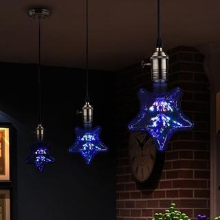【Honey Comb】七彩星星聖誕燈泡